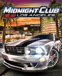 San Andreas Midnight Club La Y Table Tennis En Xbox One Gracias A